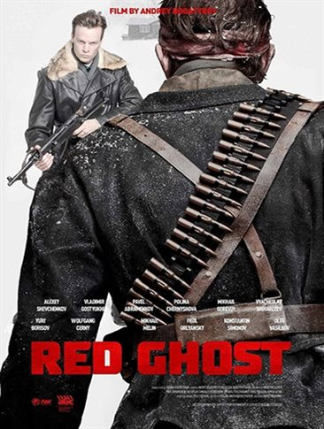 redghost  web poster